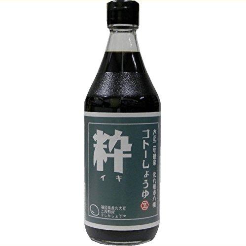 ごとう醤油『粋【いき】 福岡県産丸大豆しょうゆ(さしみ)』