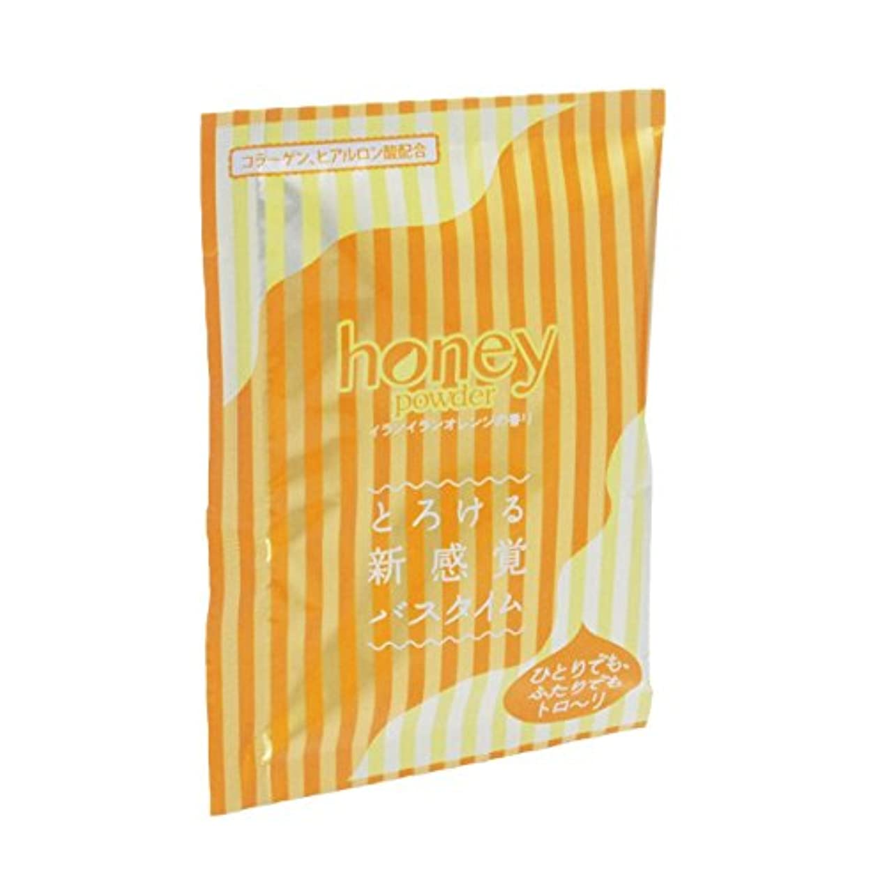 挽く士気成熟した[GN-91] ハニーパウダー1BOX(10個セット) イランイランオレンジの香り
