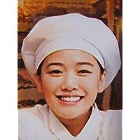 F9094邦画ポスター洋菓子店コアンドル蒼井優江口洋介江口のりこ戸田恵子