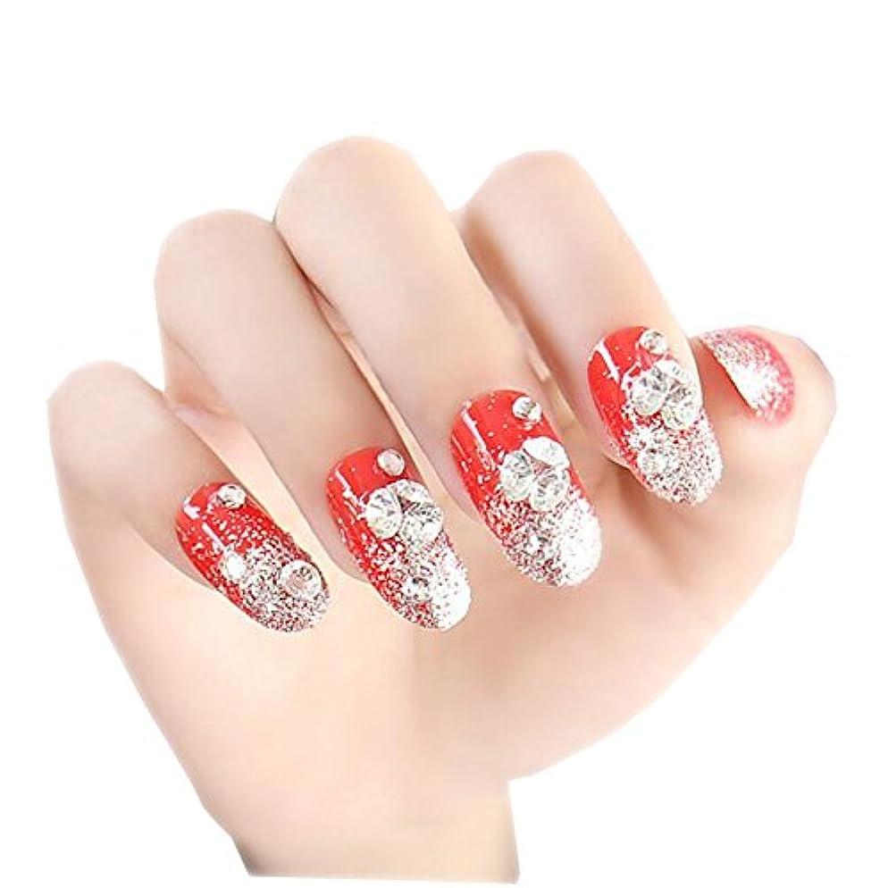 感じピアース困惑24 PCSシャイニー?ウェディング?ブライドFalse Nails Art Nailsステッカー