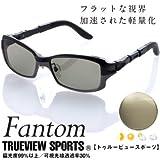 ZEAL (ジール) ファントム F-1562 ブラック/ガンメタル トゥルービュースポーツ (サングラス 偏光グラス)