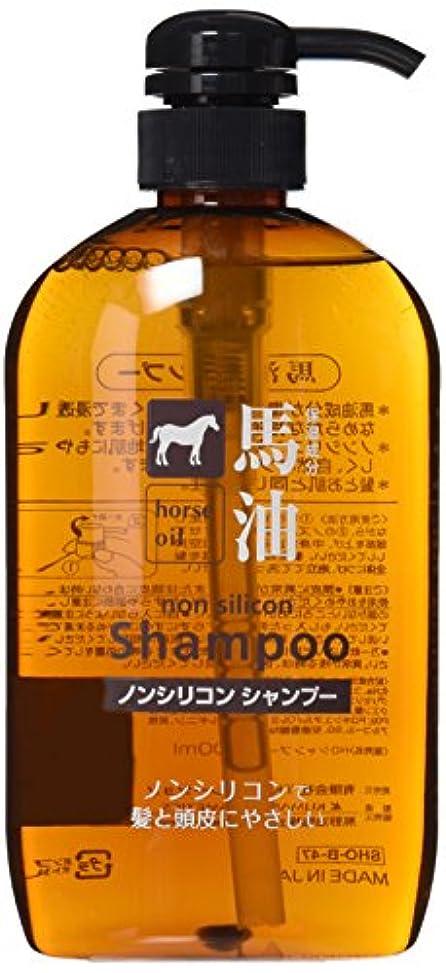 ギャザーシングルありふれた熊野油脂 馬油シャンプー 600ml