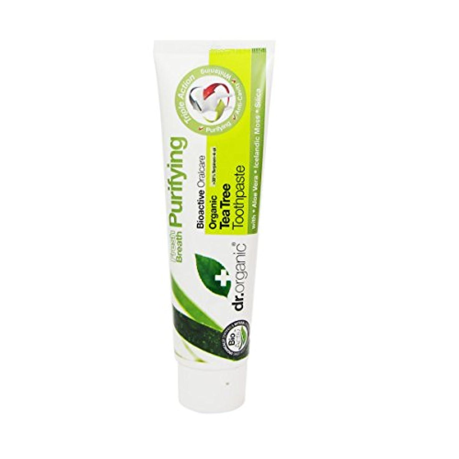 コンクリート石化する憲法Dr.organic Tea Tree Toothpaste 100ml [並行輸入品]
