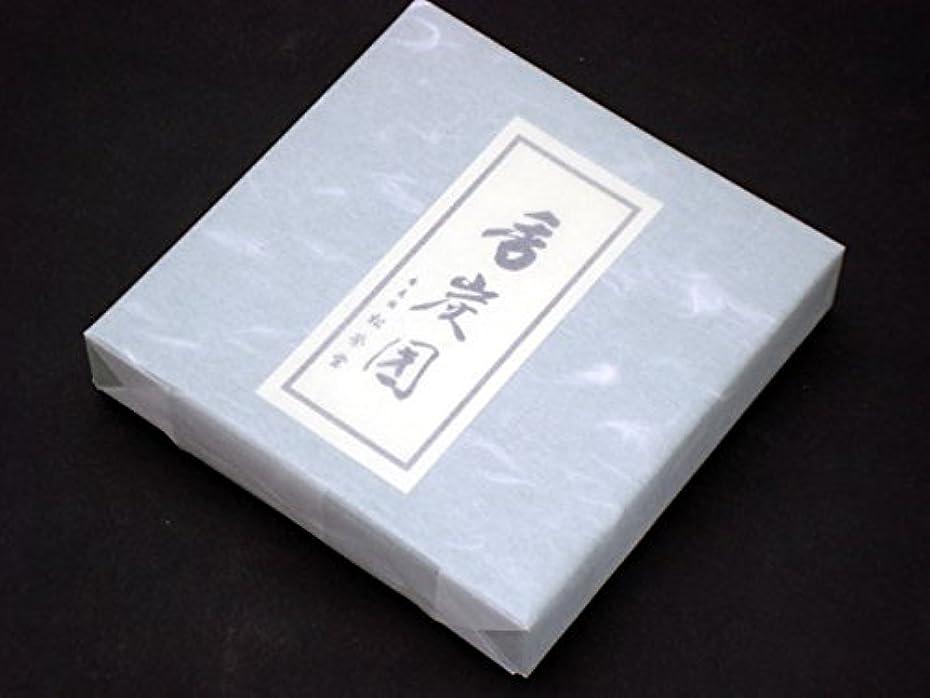 スチュワード一般的なコカイン聞香の必需品 香炭団(こうたどん)