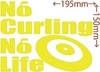 カッティングステッカー No Curling No Life (カーリング)・4 約150mm×約195mm イエロー 黄