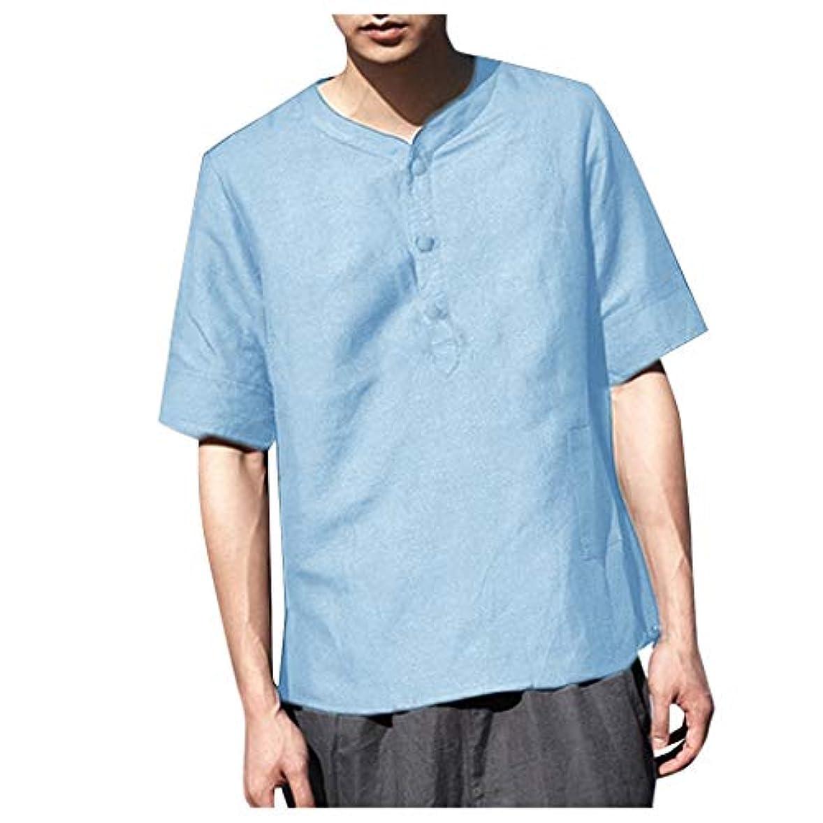 ごちそう権限を与える綺麗な男性の夏のカジュアルなクールな薄い通気性の綿半袖Tシャツメンズソリッドカラーの緩いファッションラウンドネックボタン半袖シャツ、通気性の快適なメンズ野生の綿ストレートサイズの半袖Tシャツ半袖コットン半袖Tシャツ