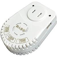 miyoshi co.,ltd 旅人専科 全世界対応薄型変圧器 USBポ-ト付き 110V-130V地域75Wまで 220V-240V地域35Wまで MBT-WDS/WH