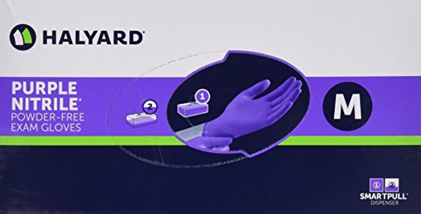 元のダムディスコHalyard Health Kimberly Clark Nitrile Glove, Purple, Medium, 100 Count by Halyard Health