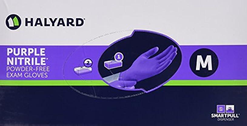 スラッシュ間違いなくそれによってHalyard Health Kimberly Clark Nitrile Glove, Purple, Medium, 100 Count by Halyard Health