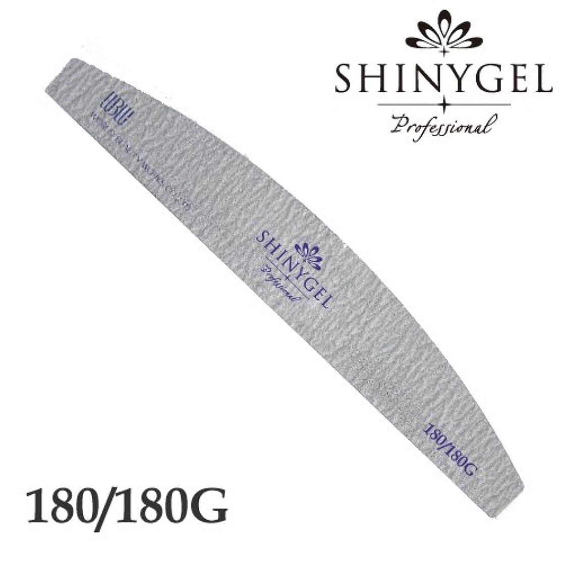 ジャズカテナメタルラインSHINYGEL Professional シャイニージェルプロフェッショナル ゼブラファイル ホワイト(アーチ型) 180/180G ジェルネイル 爪やすり