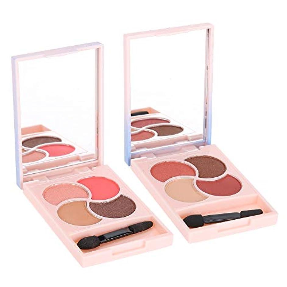 浴シャックル規範4色 マット キラキラマット アイシャドウ アイシャドウパレットアイ化粧品(02)