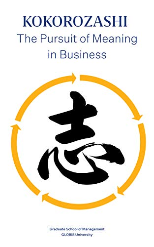 KOKOROZASHI: The Pursuit of Meaning in Business (English Edition)