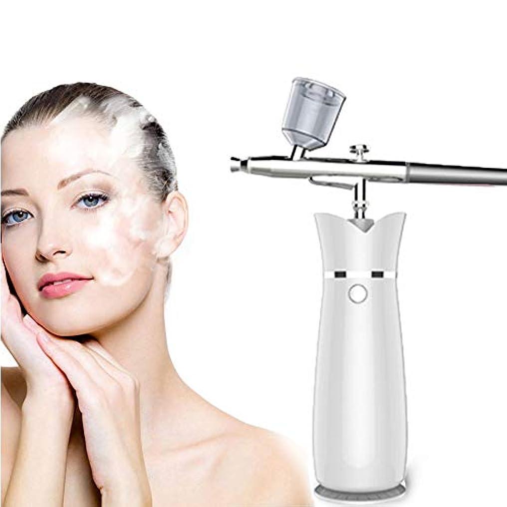 未接続洗練空いているポータブルナノミスト噴霧器顔面酸素水注入機顔を保湿するスキンケアツール酸素水注入機を白くするためのナノ水和スパマシンwhite