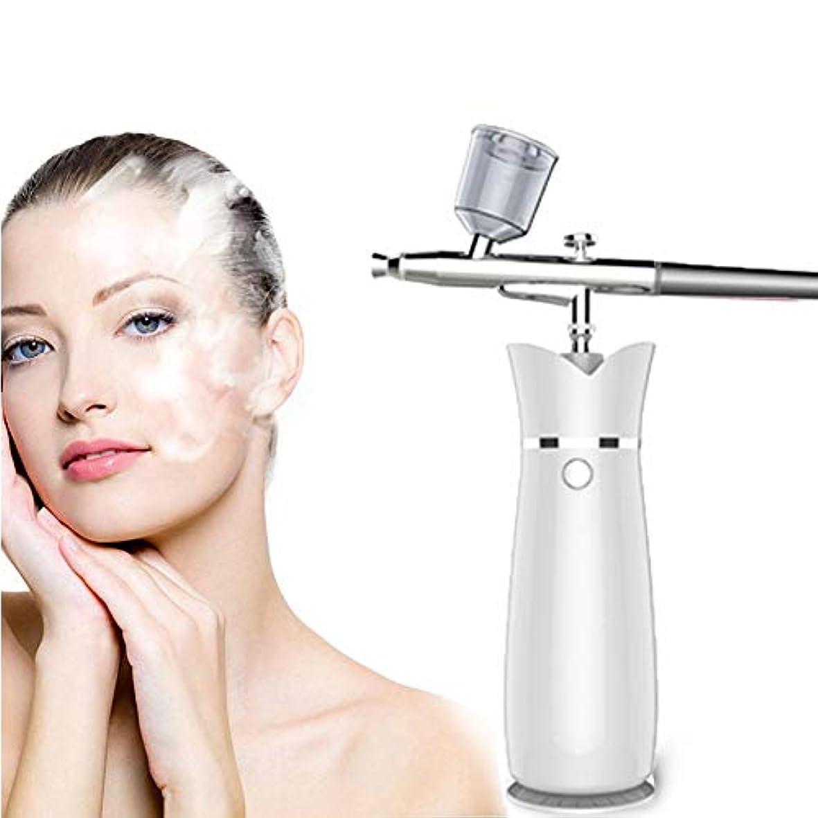 肯定的約設定ファイターポータブルナノミスト噴霧器顔面酸素水注入機顔を保湿するスキンケアツール酸素水注入機を白くするためのナノ水和スパマシンwhite