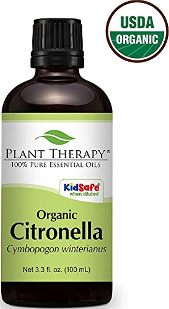 いらいらさせる合計姿勢Organic Citronella Essential Oil 100 ml (3.3 oz). 100% Pure, Undiluted.