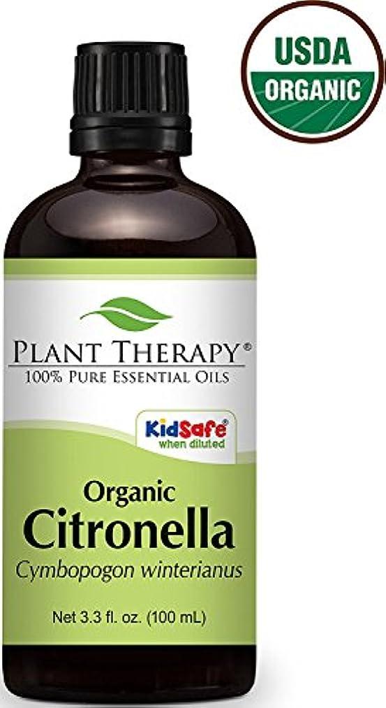 受動的公使館キモいOrganic Citronella Essential Oil 100 ml (3.3 oz). 100% Pure, Undiluted.