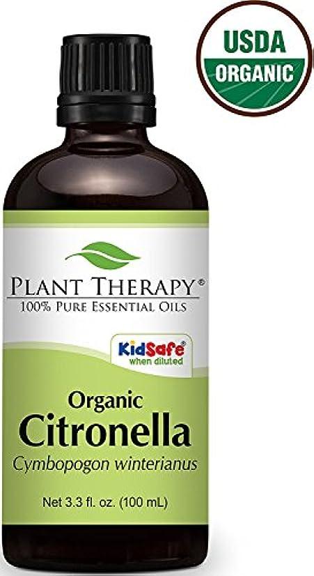 その後心から一時的Organic Citronella Essential Oil 100 ml (3.3 oz). 100% Pure, Undiluted.