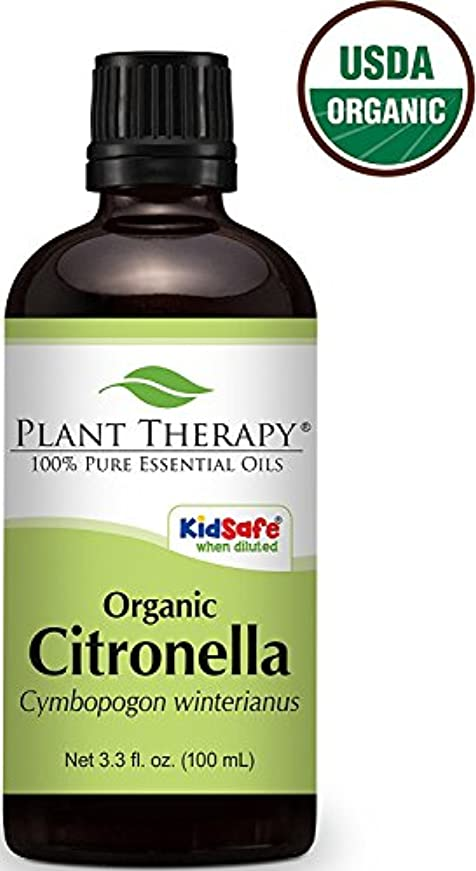絶対にばかげた操作可能Organic Citronella Essential Oil 100 ml (3.3 oz). 100% Pure, Undiluted.
