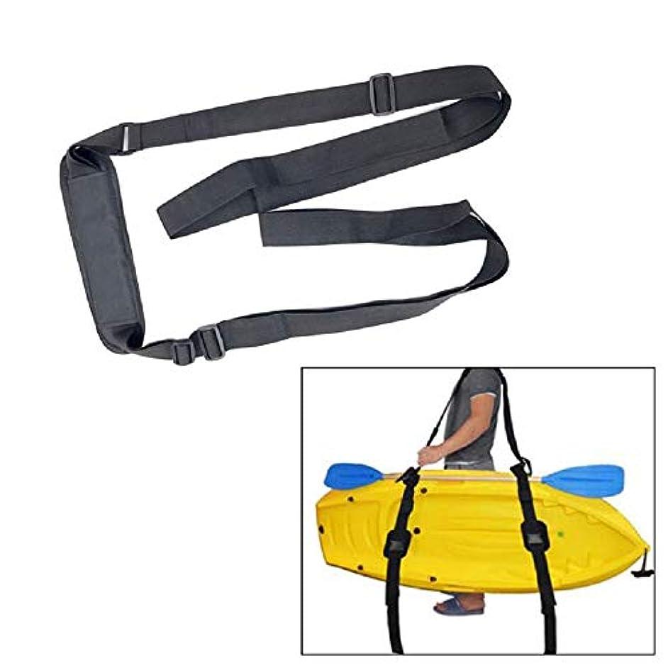 生まれ送るカポックCarejoy 調節可能なサーフボードキャリーストラップ & ベルト カヤック カヌー サーフボード & サーフボードショルダーストラップ ショルダースリングサーフアクセサリー