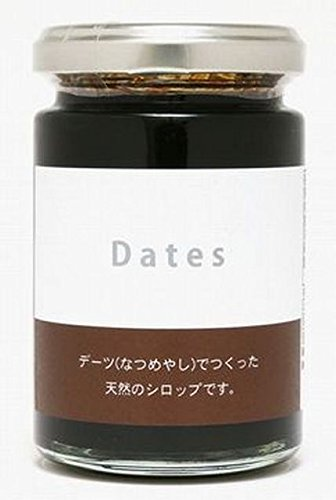 Dates デーツ 160g なつめやし シロップ 100%天然 砂糖不使用