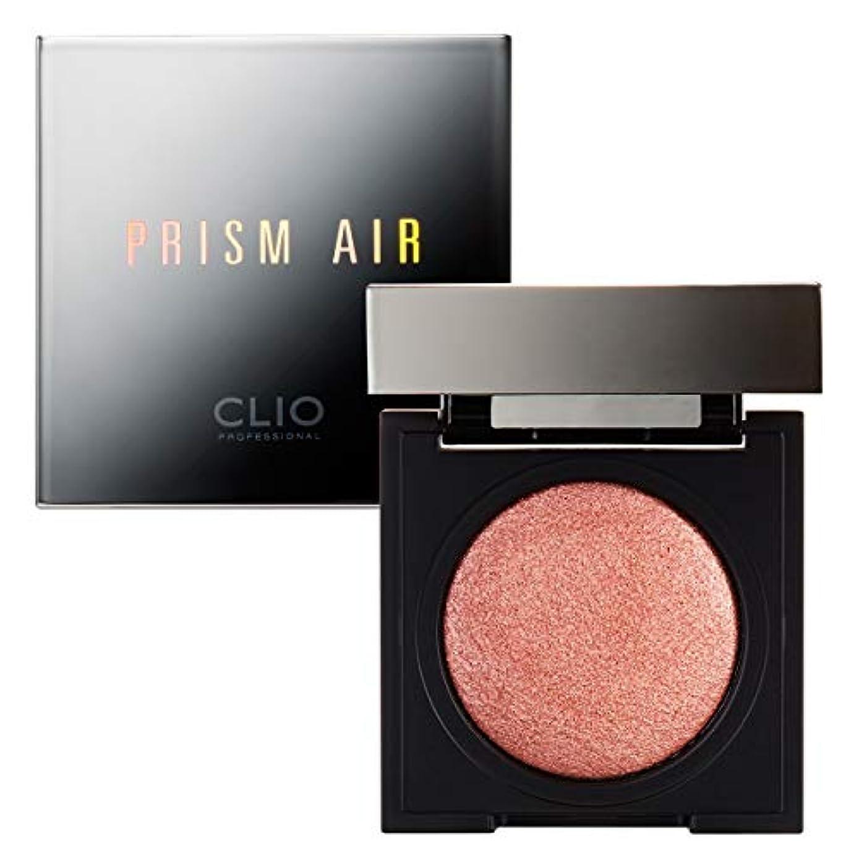信頼できる立ち寄る薬用Clio Prism Air Shadow クリオプリズムエアシャドー[並行輸入品] (#14 Pink Shell)