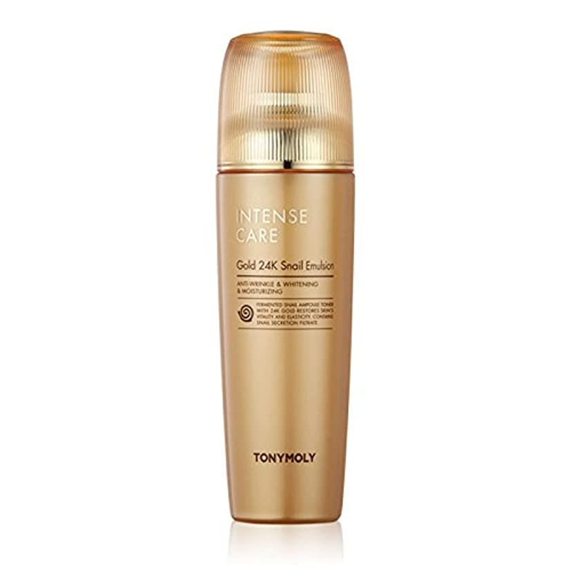 裏切るマキシムスラムTONYMOLY Intense Care Gold 24K Snail Emulsion 140ml