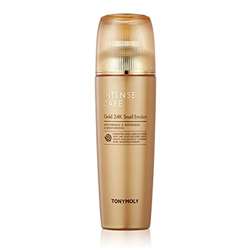 レザーごみエロチックTONYMOLY Intense Care Gold 24K Snail Emulsion 140ml