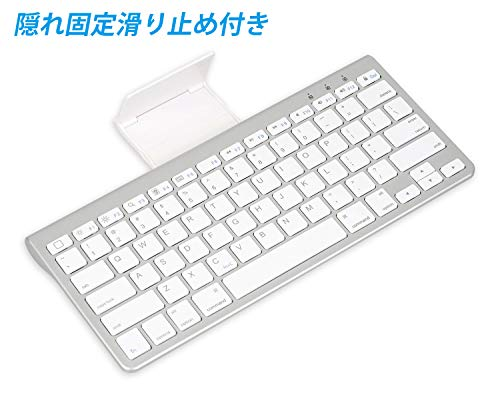 CHONCHOW blueboothキーボードワイヤレス 隠れ滑り止め付き フリー保護膜送り 薄型超軽量 ワイヤレスキーボード無線 iPad/iOS/Android/Mac/Windows に対応 (銀)