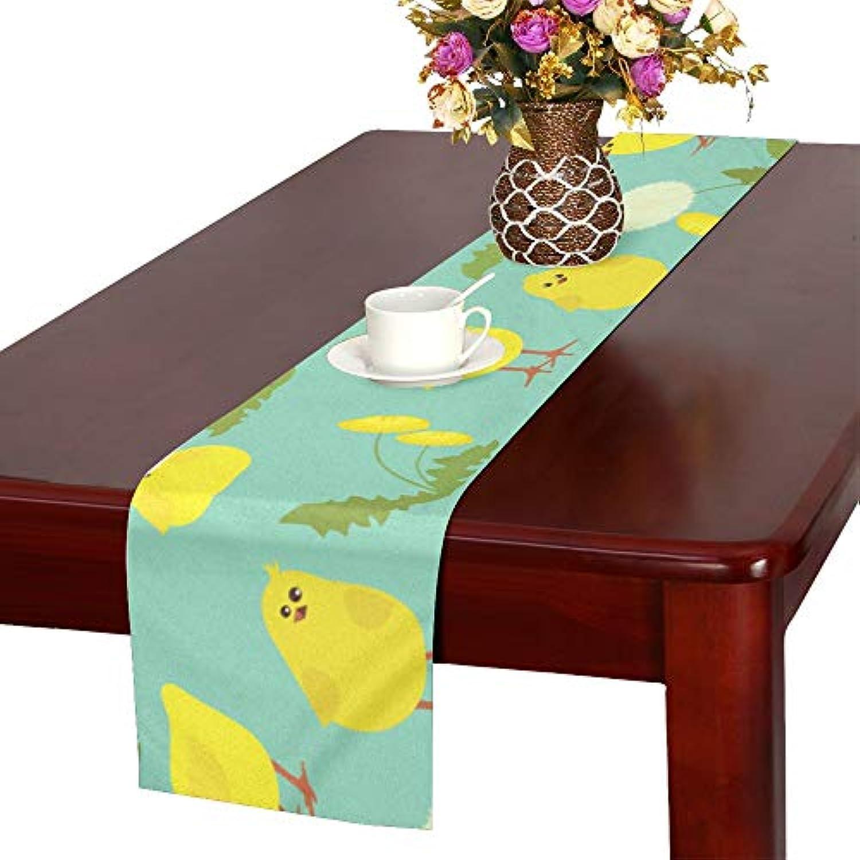 GGSXD テーブルランナー すばやい ひよこ クロス 食卓カバー 麻綿製 欧米 おしゃれ 16 Inch X 72 Inch (40cm X 182cm) キッチン ダイニング ホーム デコレーション モダン リビング 洗える