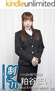制これOL制服これくしょん粕谷まい vol.01①
