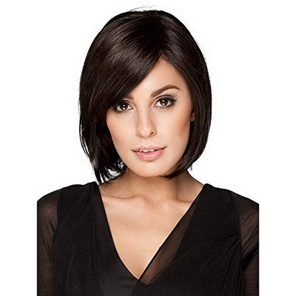 実現可能性引き潮オフェンスWASAIO 女性の短いストレートウィッグ黒合成ボブ髪かつら (色 : 黒)