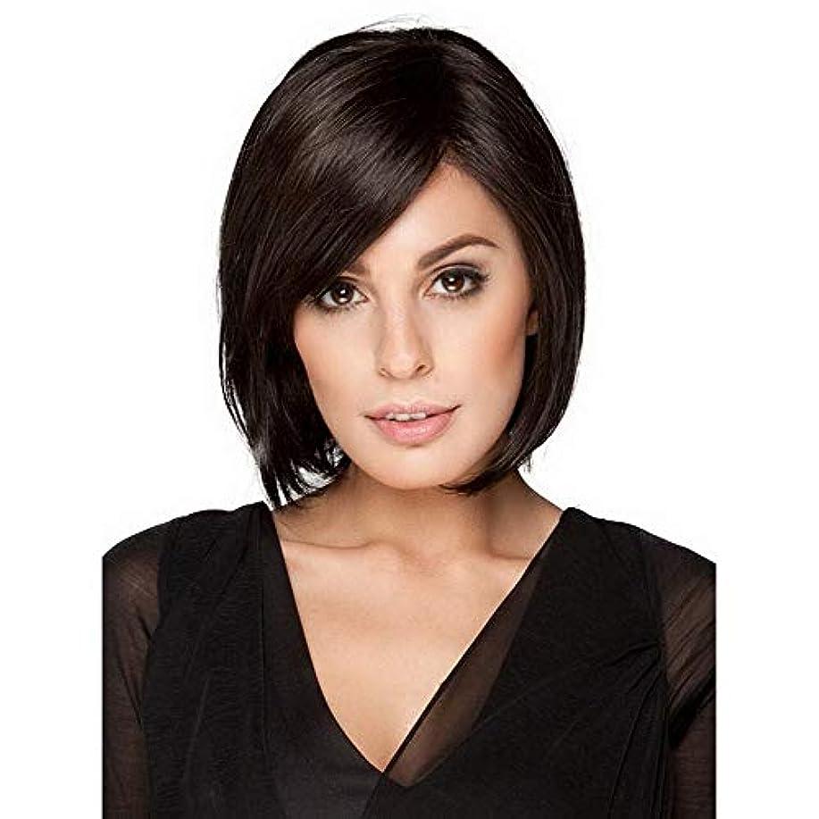 タイルファイアル二次WASAIO 女性の短いストレートウィッグ黒合成ボブ髪かつら (色 : 黒)