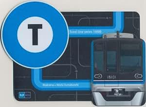東京メトロ 地下鉄東西線 15000系 マウスパッド