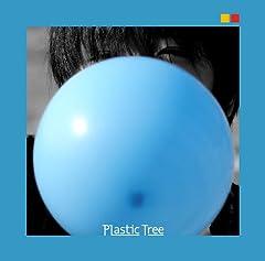Plastic Tree「みらいいろ」のジャケット画像
