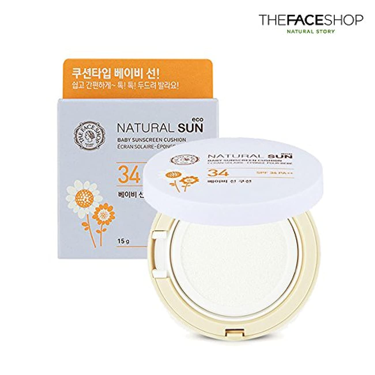 構成カトリック教徒ロゴthe face shop Natural Sun ECO baby sunscreen cushion 34 PA++ 赤ちゃんサンスクリーンクッション