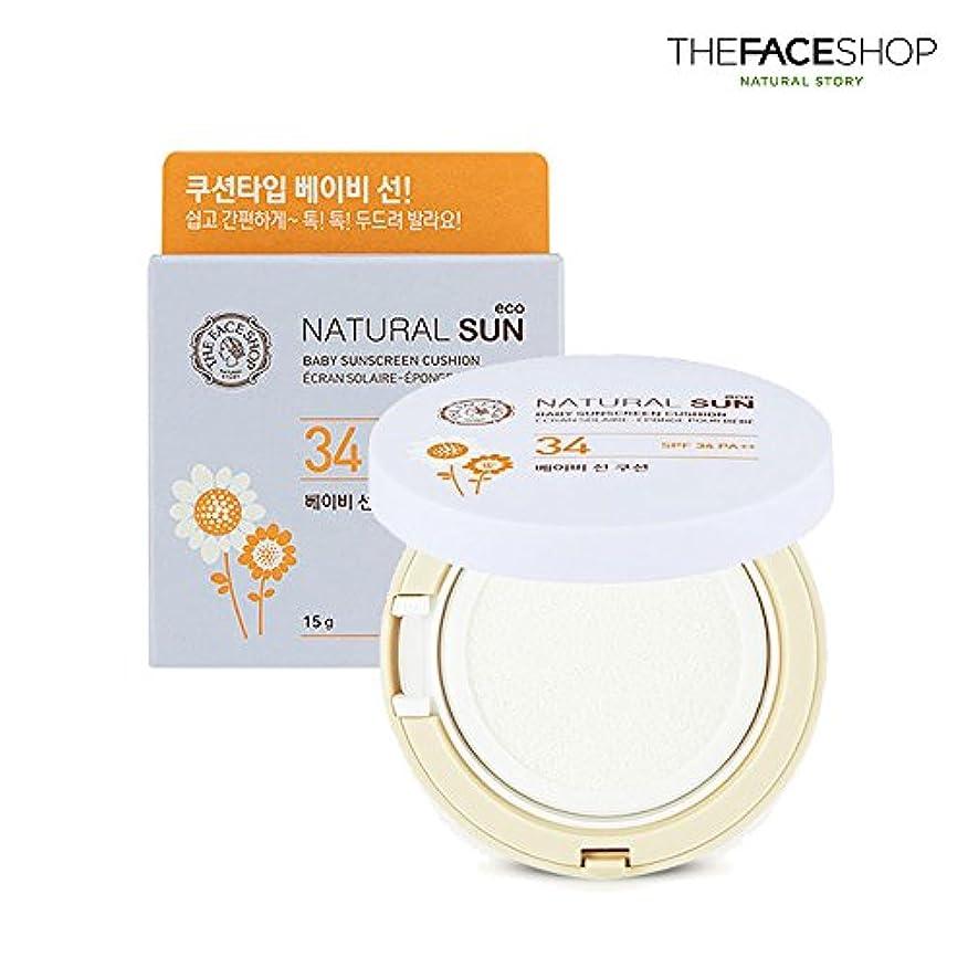 時間とともにリーンエッセイthe face shop Natural Sun ECO baby sunscreen cushion 34 PA++ 赤ちゃんサンスクリーンクッション