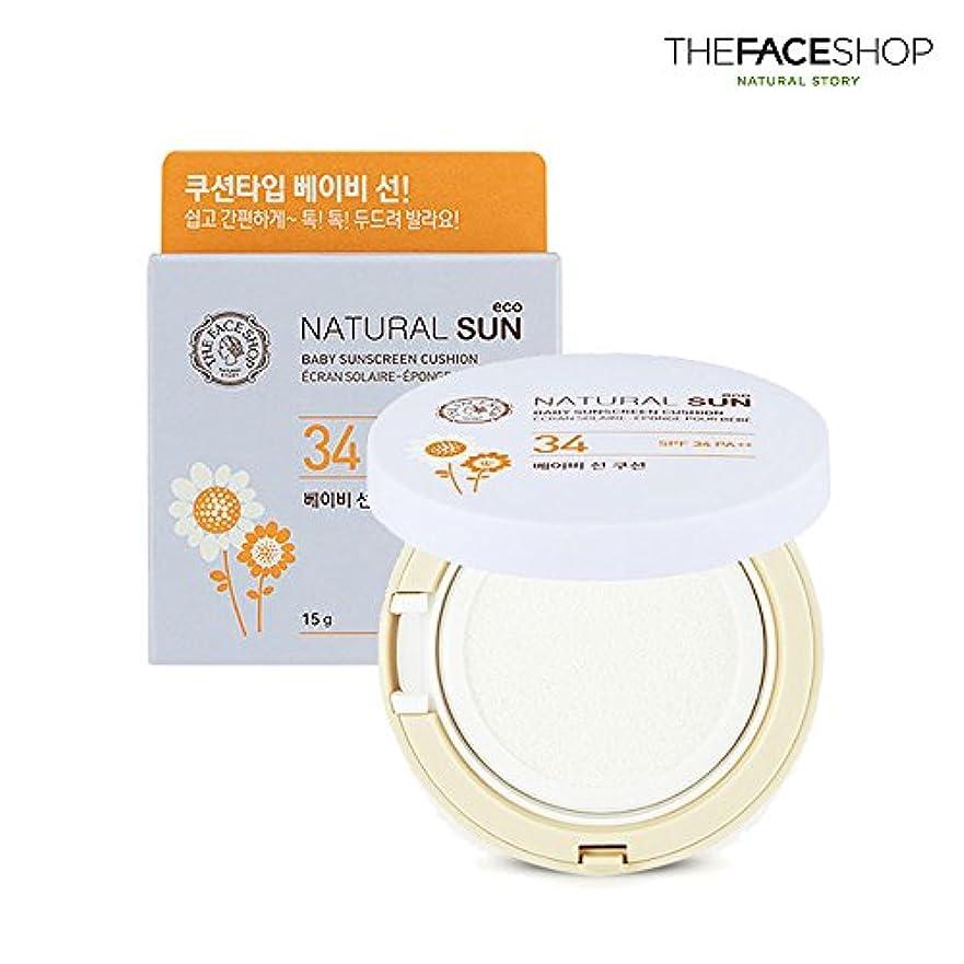 二十会話型丈夫the face shop Natural Sun ECO baby sunscreen cushion 34 PA++ 赤ちゃんサンスクリーンクッション