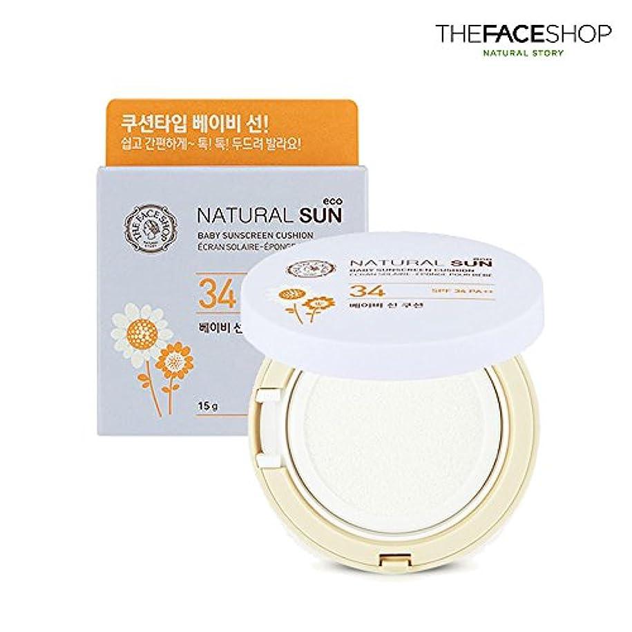 エージェント五外向きthe face shop Natural Sun ECO baby sunscreen cushion 34 PA++ 赤ちゃんサンスクリーンクッション