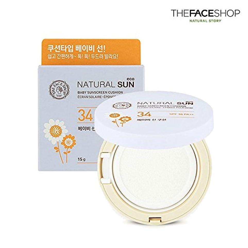 洞察力のあるウール幻滅the face shop Natural Sun ECO baby sunscreen cushion 34 PA++ 赤ちゃんサンスクリーンクッション