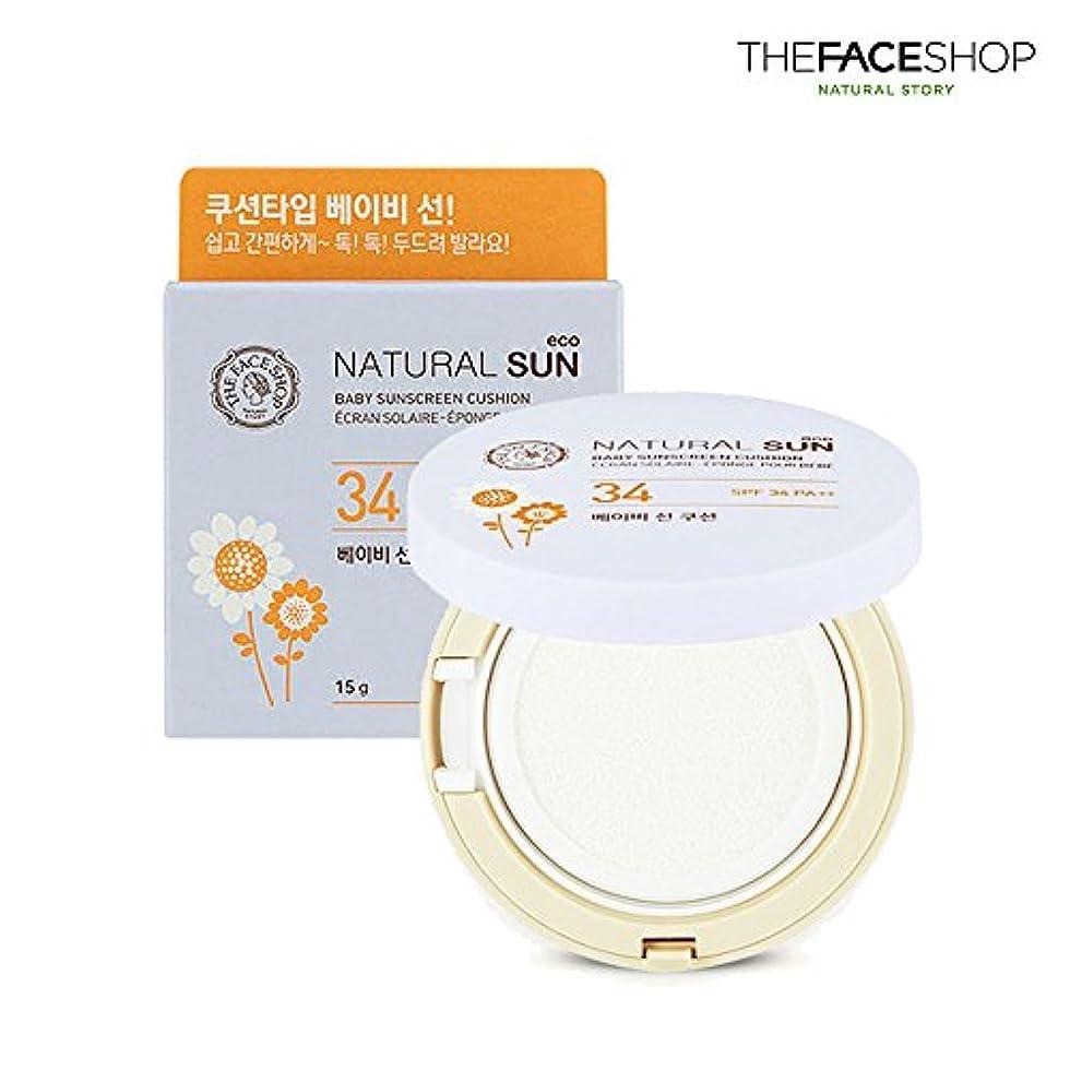初期の鯨雷雨the face shop Natural Sun ECO baby sunscreen cushion 34 PA++ 赤ちゃんサンスクリーンクッション