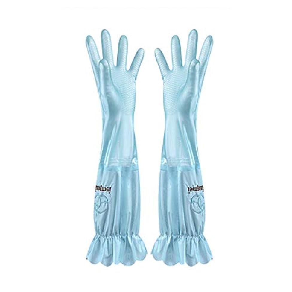 肯定的期待して恩赦使い捨て手袋 食器洗い用手袋水耐久性のあるゴム製台所ゴム製厚いセクションプラスベルベットの手袋、1ペア ニトリルゴム手袋 (Color : BLUE, Size : L)