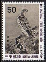 国際文通週間の切手/1974年・雪村【松に鷹】絵画