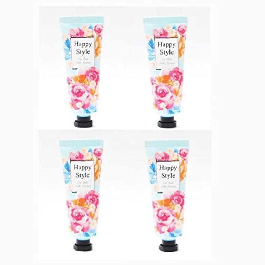 申し込むフォーマル祈る菊星 ハッピースタイル ミルクモイスチュア 40g ×4本セット売り 超お買得 mimilifeshop専用ページ