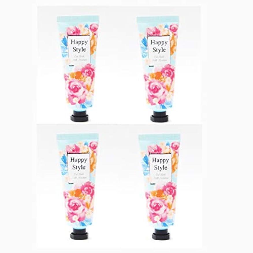菊星 ハッピースタイル ミルクモイスチュア 40g ×4本セット売り 超お買得 mimilifeshop専用ページ