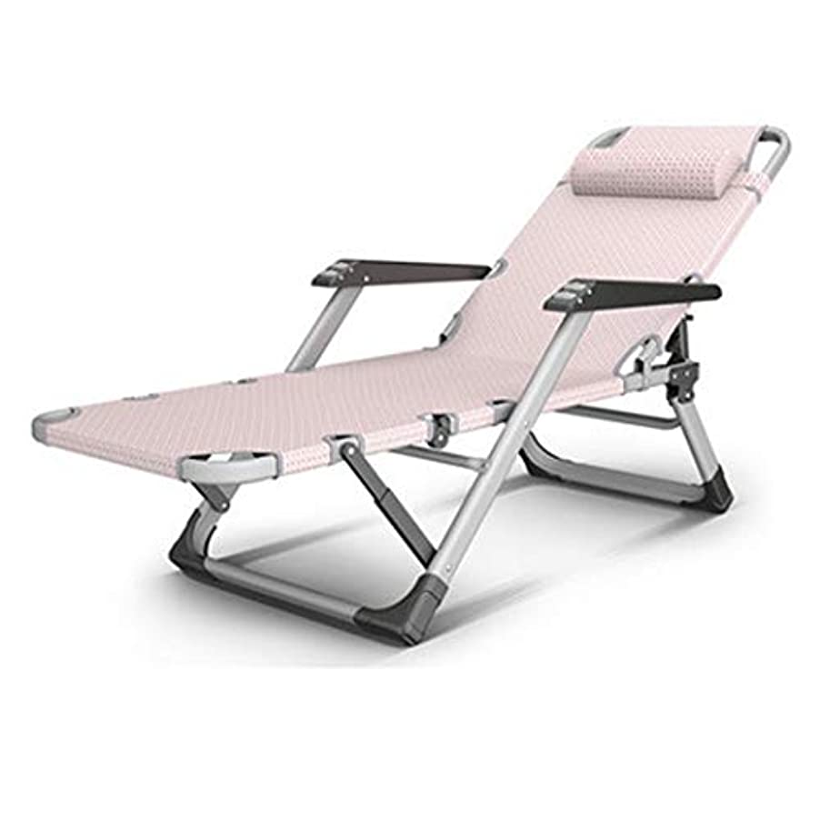 家禽埋める粒HSBAIS アウトドアベッド 折りたたみおよび調整可能、キャンプベッド、取り外し可能な枕、オフィスの無重力議長オフィス キャンプ 中庭 公園 浜辺休み,Pink