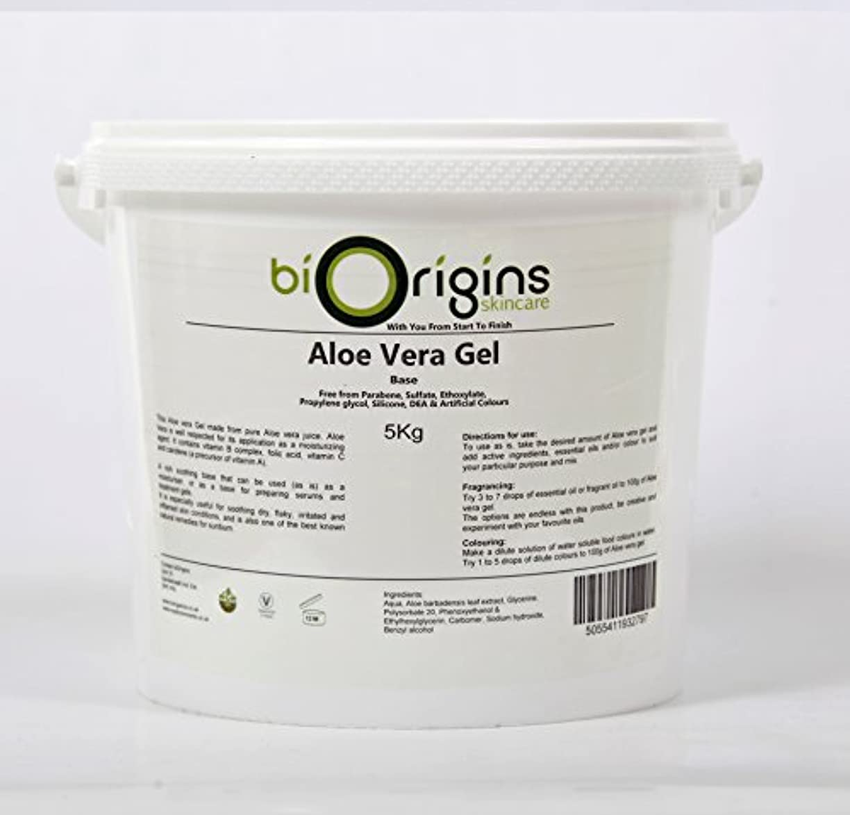 ずんぐりしたサイクル派生するAloe Vera Gel Skincare Base 5Kg