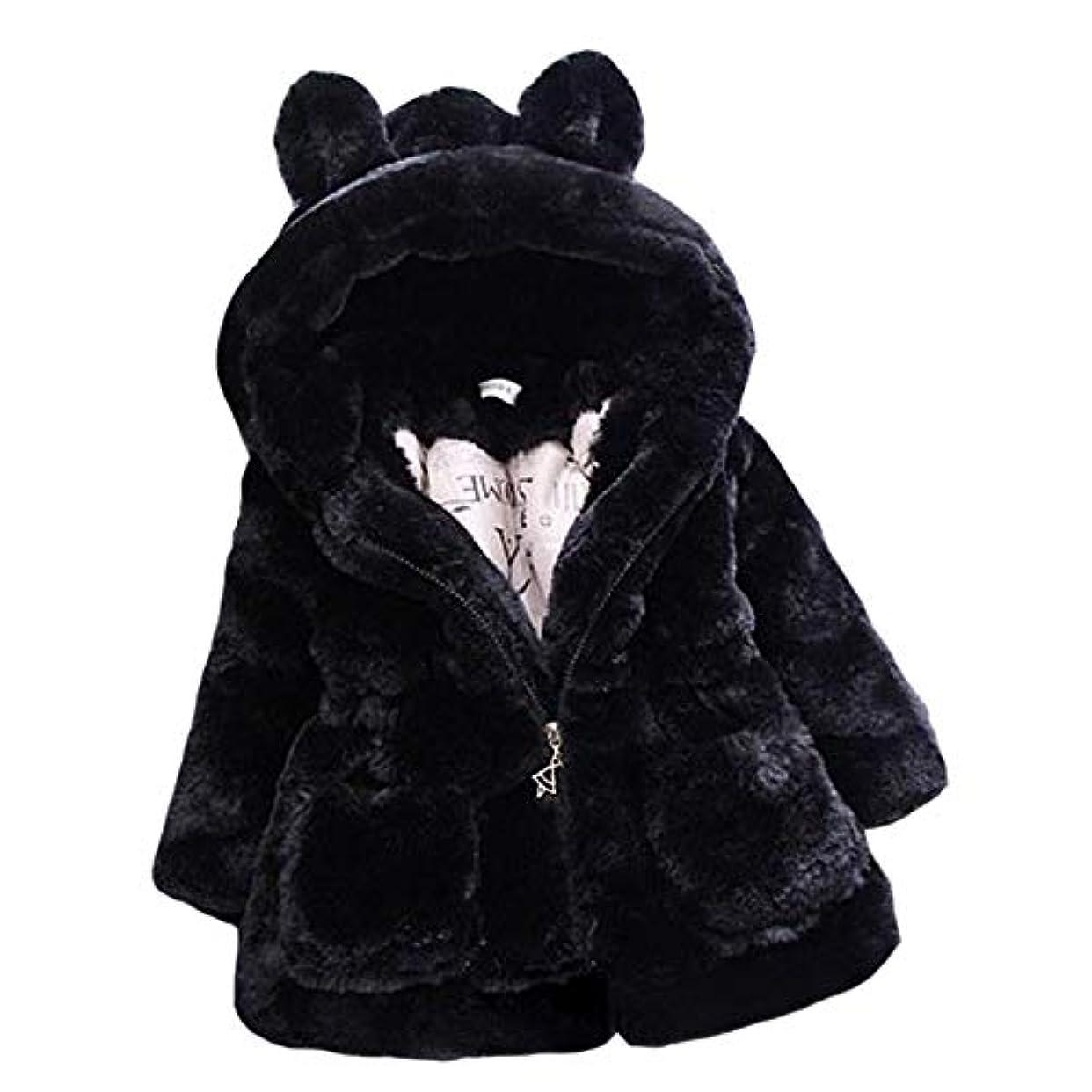 小売君主革命キャンデイ(candy88)ウサギ耳コートロリィ ダッフルコートフード付きコートボアコートふわふわ もこもこパーカー 萌え萌えかわいいパーカージャケット3色展開 (90, ブラック)