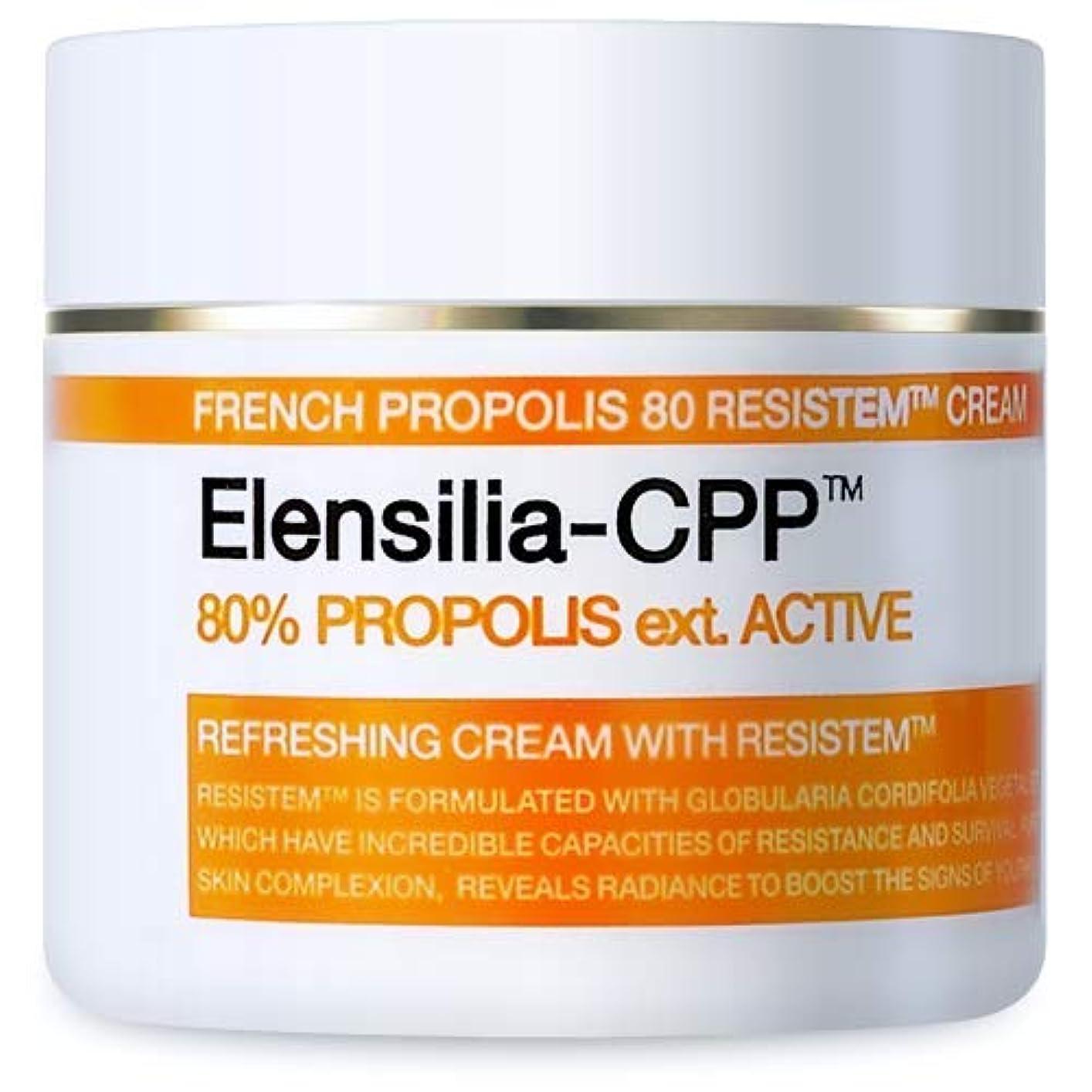 海外でフレッシュ罪悪感Elensilia CPP フレンチ プロポリス 80 リシステム クリーム / CPP French Propolis 80 Resistem Cream (50g) [並行輸入品]
