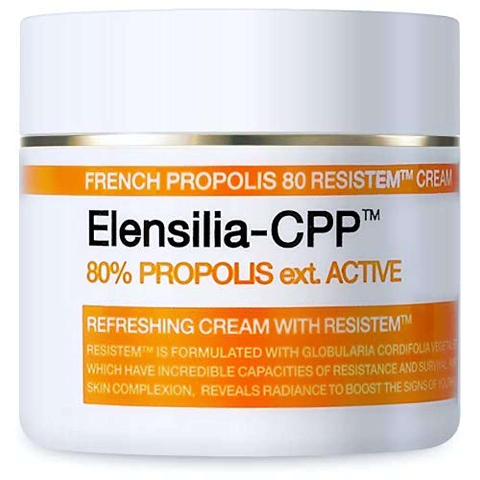 乱闘餌失望させるElensilia CPP フレンチ プロポリス 80 リシステム クリーム / CPP French Propolis 80 Resistem Cream (50g) [並行輸入品]