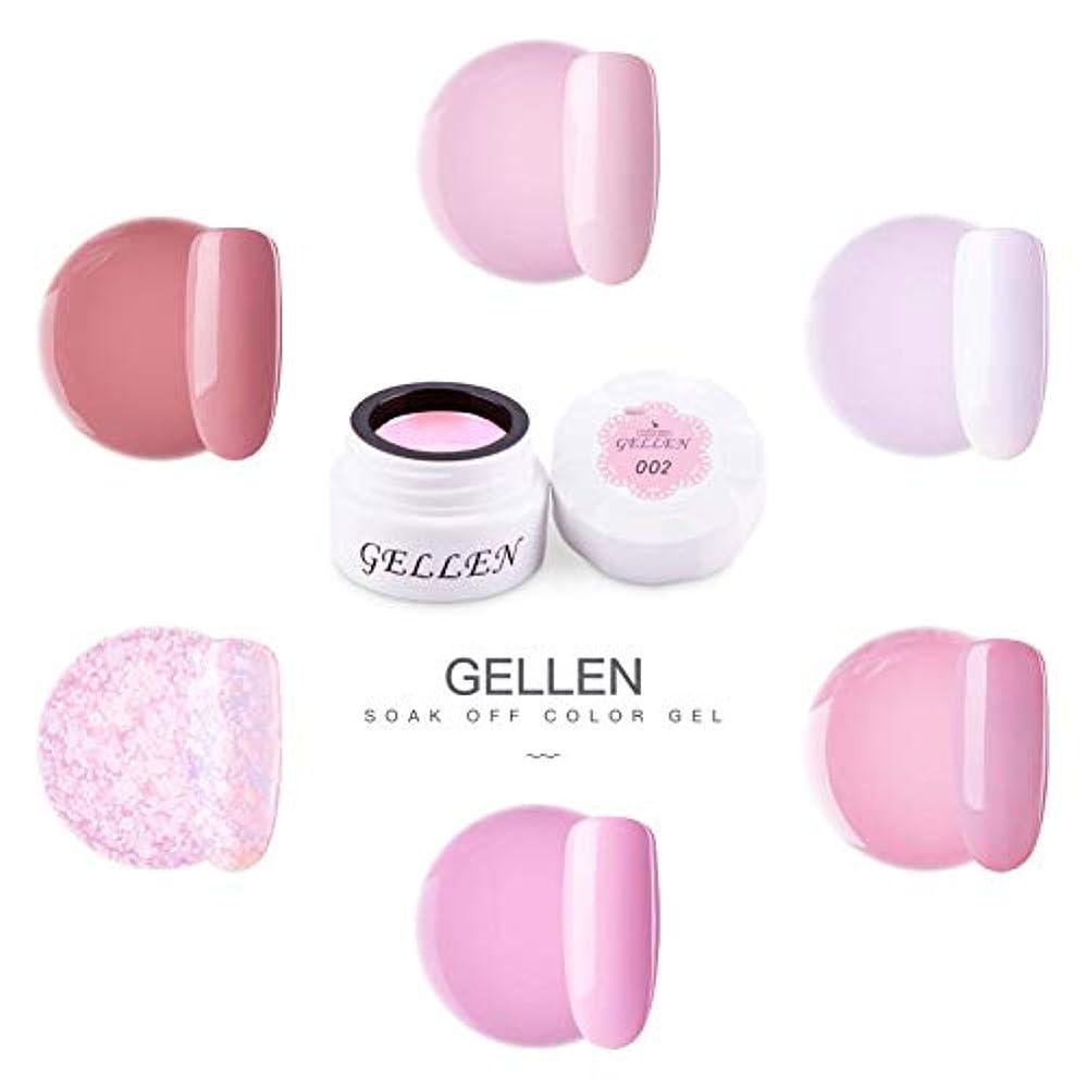 比類なきベーシック帰るGellen カラージェル 6色 セット[ライトピンク系]高品質 5g ジェルネイル カラー ネイルブラシ付き